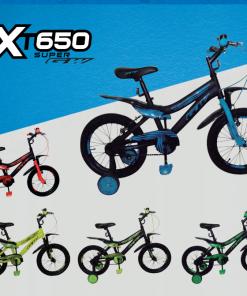 "Bicicleta infantil TXT 650 - Rin 20"""